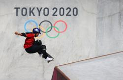 Olympics-Skateboarding-Teens and tweens from Japan, Britain shred to victory