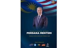 Muhyiddin to deliver special address on Wednesday (Aug 4) at 12.30pm
