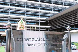 Thai c.bank holds key rate at record low amid COVID-19 surge