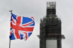Britain granted 'dialogue partner' status by ASEAN nations