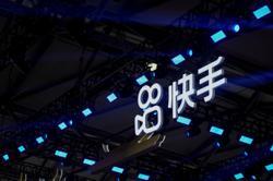 Kuaishou ends US push by shutting down TikTok clone