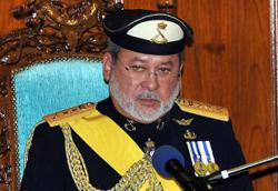 Johor Sultan says vaccination rate in the state needs to improve