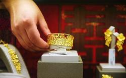 China gold consumption soars in first half