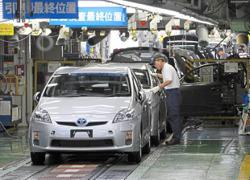 Toyota posts record US$9.2bil quarterly operating profit