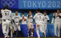 Baseball: Japan win gold medal with 2-0 victory over United States