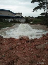 Burst pipe causes water disruption in Miri