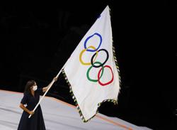 FACTBOX: Tokyo Olympics by numbers