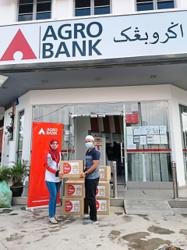 Bank lends helping hand to SMEs, needy