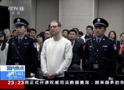 China court rejects Canadian's appeal against death sentence