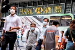 HSBC attracts US$9.3bil in private banking inflows in Asia
