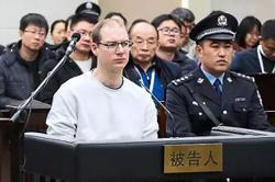 Court upholds death sentence for man in drug trafficking case