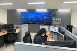 S.Korea adopts electronic travel authorisation to stave off infectious disease