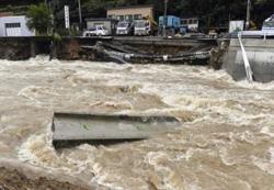 Tens of thousands urged to evacuate as heavy rain hits Japan