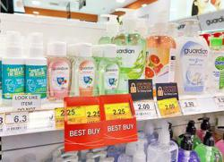 Panic buying unnecessary, Brunei shoppers told
