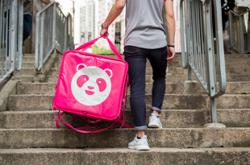 foodpanda launches the first online market in Laos