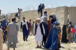 Uganda to take 2,000 Afghan refugees at U.S. request