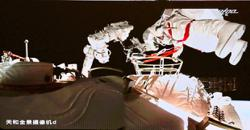 Space station robot arm fixed