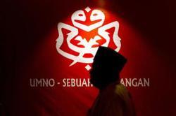 Umno postpones supreme council meeting scheduled on Saturday (Aug 21)