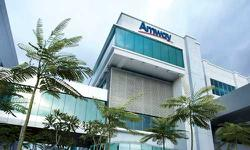 Amway Malaysia Q2 profit halved on higher expenses, adjustments