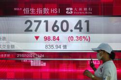 Hong Kong dollar in crosshairs