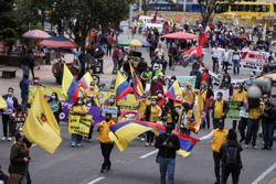 Colombians march to urge Congress to back social reform package
