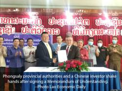 Laos schedules feasibility study for new Triangle Special Economic Zone