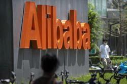 Alibaba Cloud case underlines need to strictly safeguard privacy: China Daily