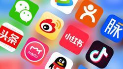 Chinese social media platforms to