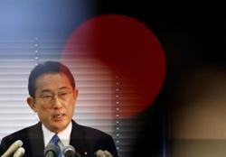 Japan's PM candidate Kishida calls for huge stimulus package - Nikkei