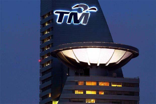 Telekom HQ with logo