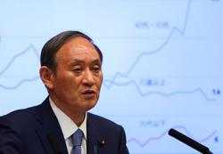 Instant View: Reactions to reports Japan PM Suga to step down