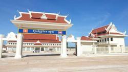 Cambodia,Vietnam bilateral trade passes US$6bil between January and July