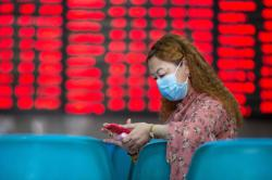 China to specify operation rules for Beijing stock exchange