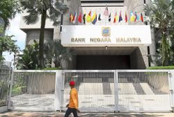 Bank Negara seen holding key rate as vaccine rollout fuels recovery hopes