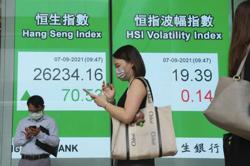 Asian stocks rise ahead of central bank meetings