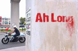 Police pickup loan sharks in multiple Johor raids
