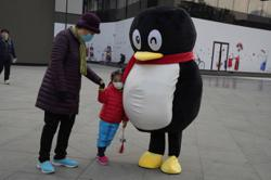 Tencent leads US$60bil loss as game crackdown expands