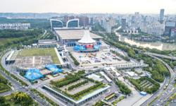 China-Asean Expo opens with focus on forging community of shared future