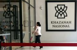 Khazanah raises RM664mil from share placement