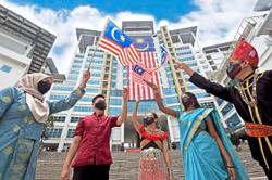 MSU celebrates National Day