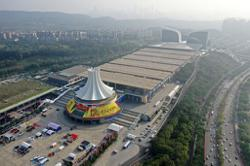 Laos calls for greater connectivity as China-Asean Expo opens