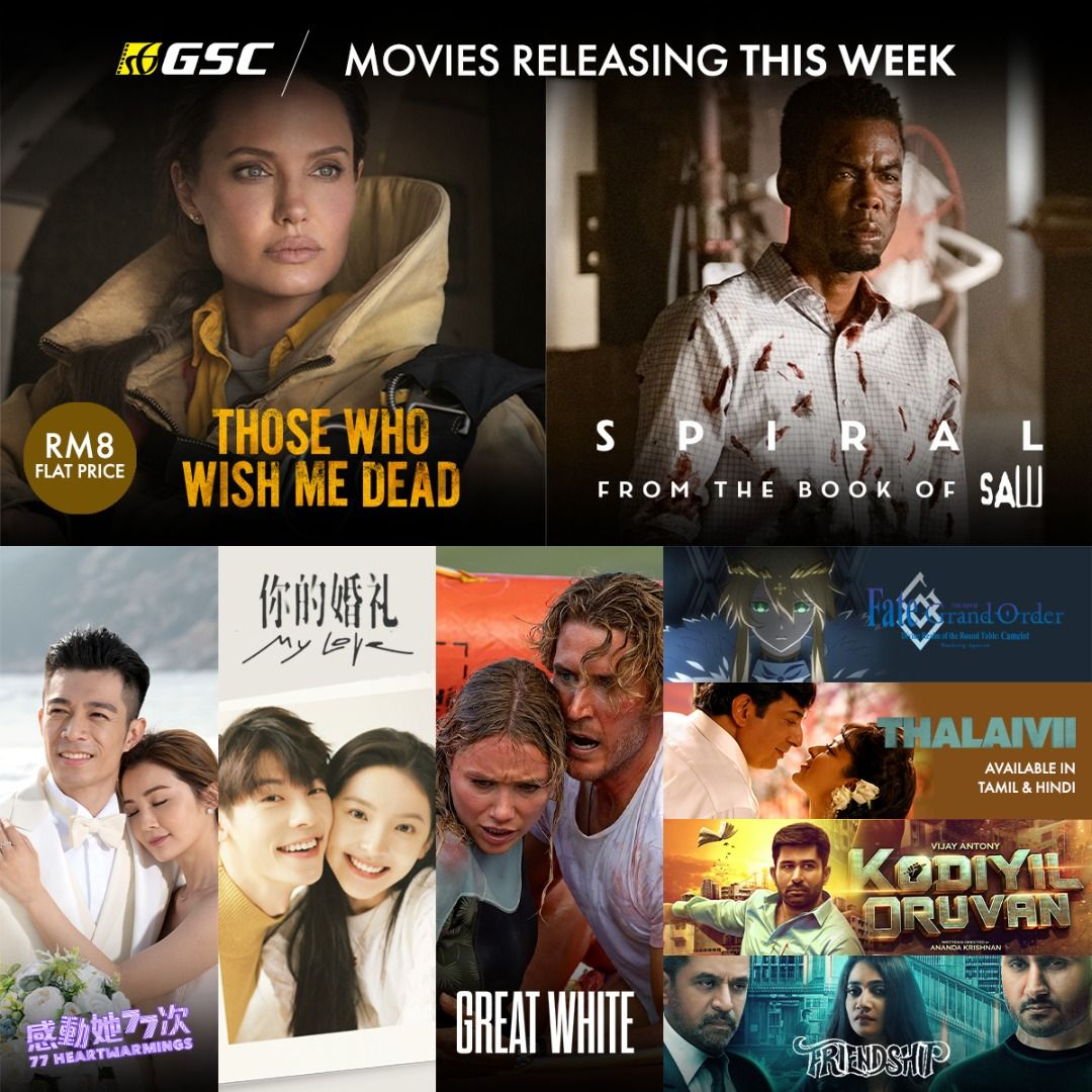 Titles GSC Cinemas are planning to show upon opening on Sept 16. Photo: GSC Cinemas