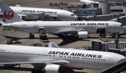 Australian watchdog blocks Qantas-Japan Airlines deal