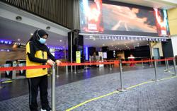 GSC reopens on Sept 16 at some locations; TGV sets for Sept 23