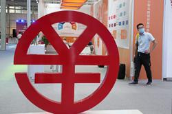 Merchants prepare to use digital yuan