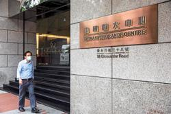 Evergrande haircut a base case for bond analysts