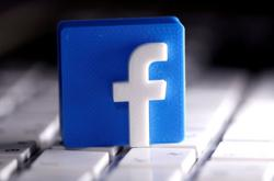 Russia fines Facebook, Twitter for not deleting banned content