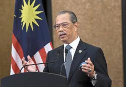 'Muhyiddin chosen to head NRC for continuity'