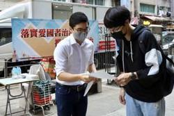 Hong Kong prepares for safe, smooth elections