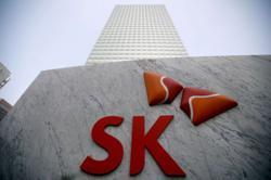 SK Innovation shareholders approve plan to split off battery business